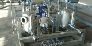 Установка смешивания ингредиентов в потоке